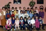 Ecole OURY-NORD 1987-88 Maternelle Grands VILLALON